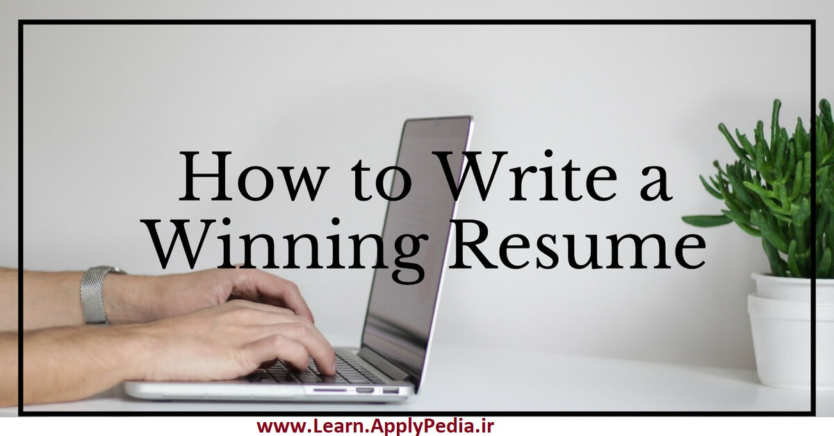 How to write winning Resume, applypedia
