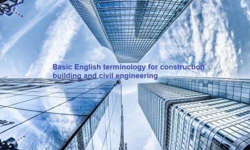زبان تخصصی حوزه ساخت و ساز